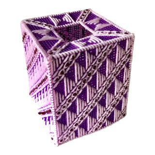 Vintage Ultra Violet Purple Woven Knit Tissue Box Cover | Bathroom Decor