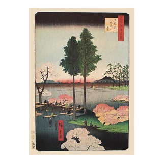 "Utagawa Hiroshige ""Suwa Bluff, Nippori"", 1940s Reproduction Print N16 For Sale"