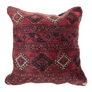Vintage Throw Rug Pillow Cover