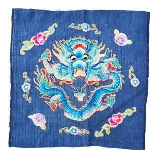 Foo Dragon Antique Embroidery Panel For Sale