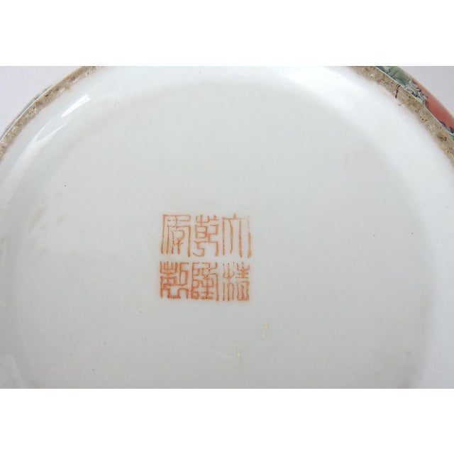 Metal Mid 20th. Century Qianlong Rose Medallion Porcelain Planter & Decorative Matching Plate For Sale - Image 7 of 8
