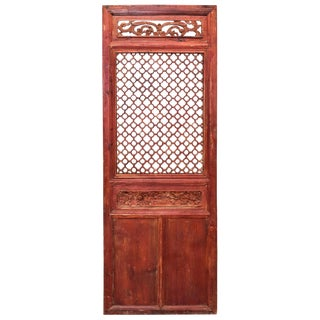 Antique Chinese Carved Screen, Clover Pattern For Sale
