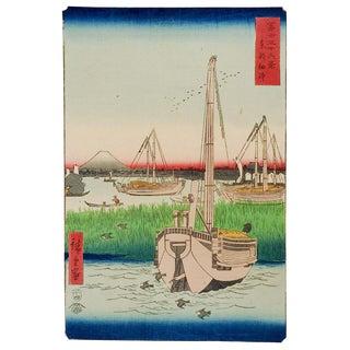 Tsukuda Island by Hiroshige Woodblock Print For Sale