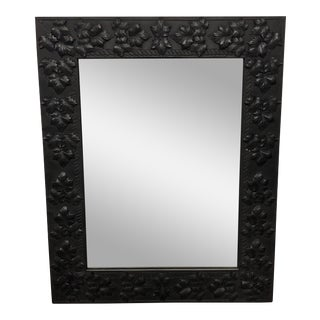 Crate & Barrel Metal Wall Mirror