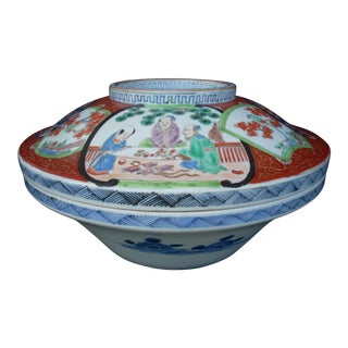 Chinoiserie Covered Bowl