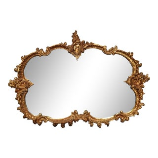 Vintage French Provincial Rococo Louis Ornate Gold Wall Mantle Mirror 48Hx70W For Sale