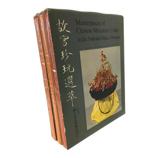 Late 20th Century Art Books, the National Palace Museum's Masterpieces of Chinese Paintings and Miniature Crafts - 3 Pieces For Sale