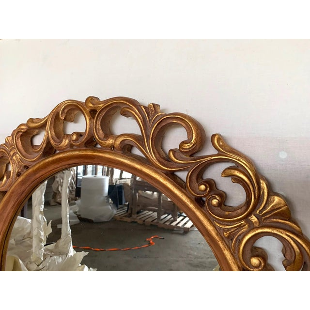 George II Wall Mirror, Antique Vintage Furniture Reproduction, Victorian Furniture For Sale In Philadelphia - Image 6 of 7