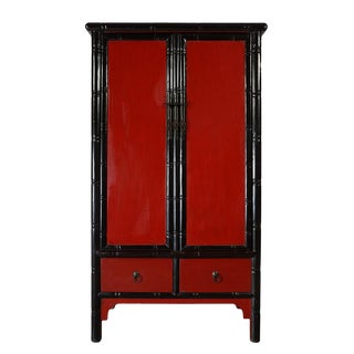 Vintage Chinese Carved Red Lacquered Armoire For Sale