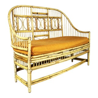 Brown Jordan Brighton Chinoiserie Style Rattan Loveseat For Sale