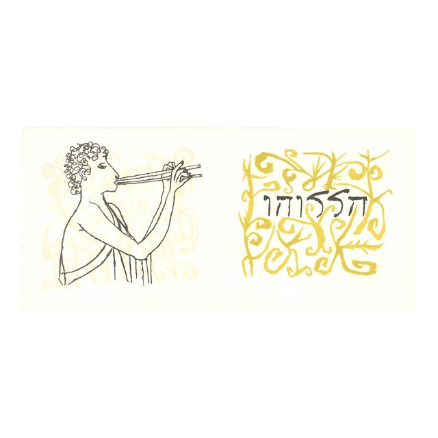 """Ben Shahn Young Man Playing Double Flute 7"""" X 15.25"""" Lithograph 1971 Modernism For Sale"""