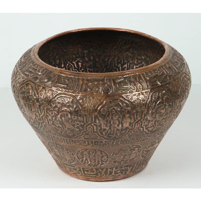 19th Century Large Copper Persian Vase For Sale In Los Angeles - Image 6 of 7