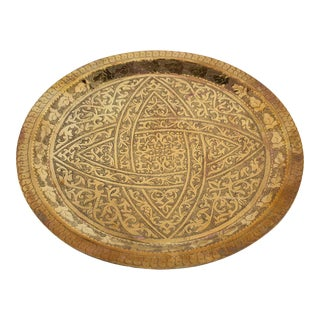 Moorish Antique Round Brass Tray Platter For Sale