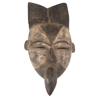 """African Bamileke Mask Cameroon 15"""" H For Sale"""