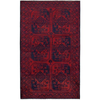 Late 20th Century Afghan Rug - 3′8″ × 6′ For Sale