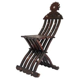 Late 19th Century Antique Moorish Inlaid Folding Chair For Sale