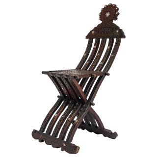 Late 19th Century Antique Moorish Syrian Inlaid Folding Chair For Sale