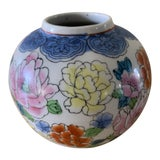 Image of Petite Asian Chinoiserie Ceramic Vase For Sale