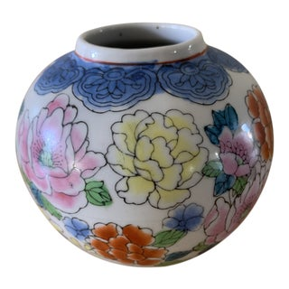 Petite Asian Chinoiserie Ceramic Vase For Sale