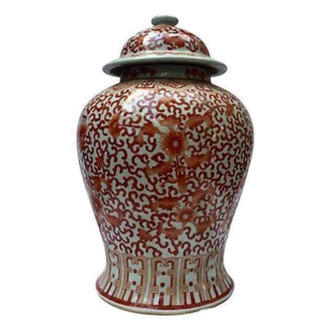 Coral & White Lidded Altar Urn - Image 1 of 5