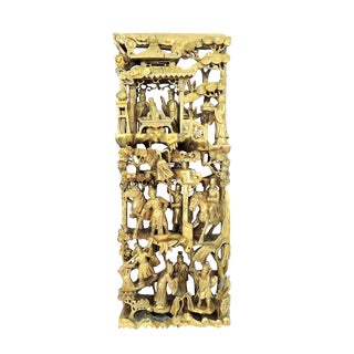 Late Qing Antique Chinese Gilt Wood Reticulated Figural Gold Wall Panel For Sale