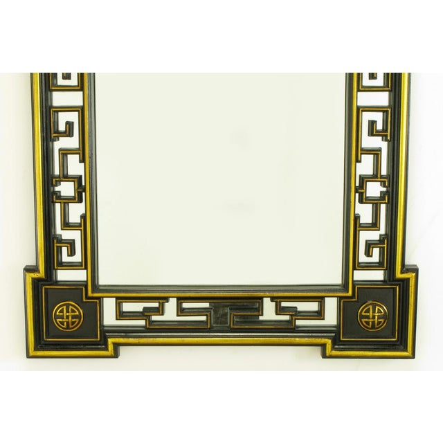 "Asian Style 55"" Black Lacquer & Parcel Gilt Reticulated Mirror - Image 5 of 6"