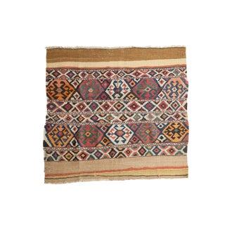 "Antique Shahsavan Kilim Rug Fragment - 3'5"" x 3'9"""