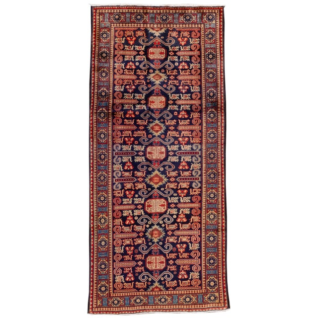 """Vintage North West Persian Rug, 4'7"""" X 10'1"""" For Sale - Image 9 of 9"""