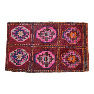 Vintage Hand Knotted Turkish Rug. Rare Design Small Area Rug - 3′10″ X 6′3″ For Sale