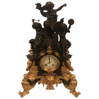 One of a Kind French Patinated and Dore Bronze Figural Mantle Clock For Sale