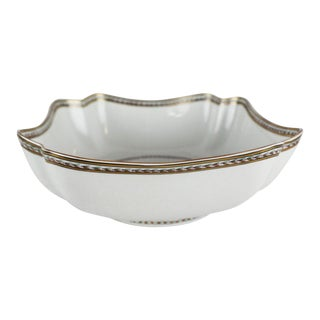 1950s Vintage Vista Allegre Centerpiece Bowl For Sale