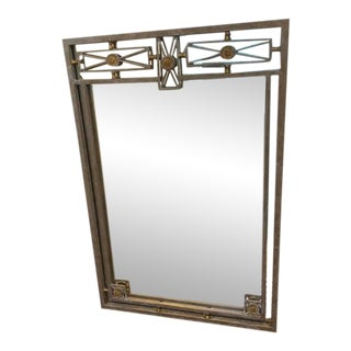 Mid Century Modern Gold and Pewter Silver Metal Rectangle Hanging Mirror For Sale