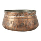 Image of Turkish Antique Ottoman Copper Bowl or Pot Hand Forged and Hand Chiseled For Sale