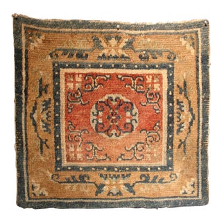 Tibetan Square Meditation Rug, mid 19th century