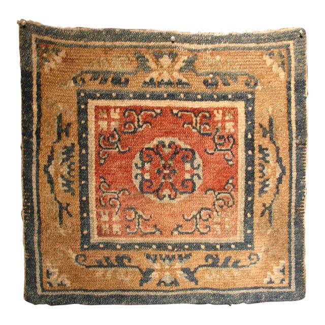 Tibetan Square Meditation Rug, mid 19th century For Sale