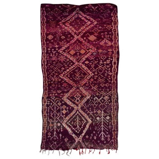 20th Century Moroccan Purple Wool Boujad Rug For Sale