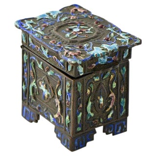 20th Century Chinese Floral Enameled Stamp Box