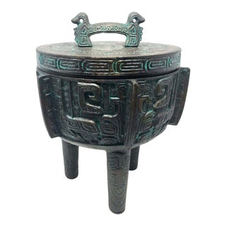 Vintage 1970s Shang Dynasty-Style Ice Bucket For Sale