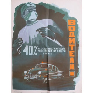 Original Vintage Soviet Driving Poster, 1962, 40% of Accidents Are Driver's Error For Sale