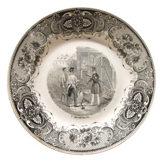 Antique French Transferware Plate w/ Architecture Theme, 19th C.