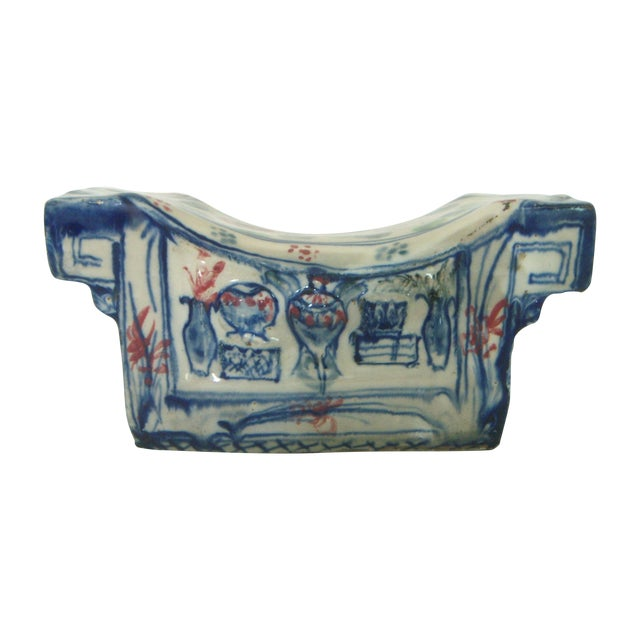 Vintage Chinese Porcelain Head Rest/Opium Pillow, Blue and White For Sale
