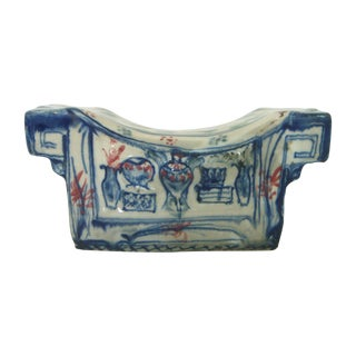 Vintage Rustic Chinese Porcelain Head Rest / Opium Pillow For Sale