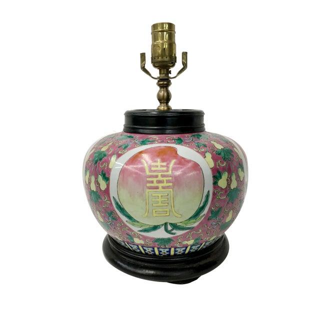 Vintage Chinese Long Life Symbol Pink Jar Lamp For Sale - Image 4 of 4