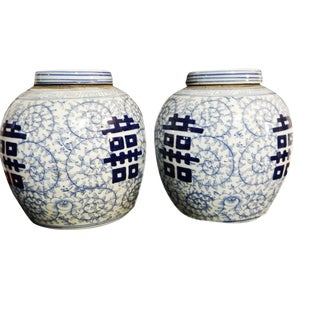 "Lg B&w Chinoiserie Double Happiness Ginger Jars 11.5"" H For Sale"