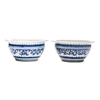 19th Century Daoguang Era Antique Chinese Blue & White Porcelain Bowls or Bonsai Planters - a Pair For Sale
