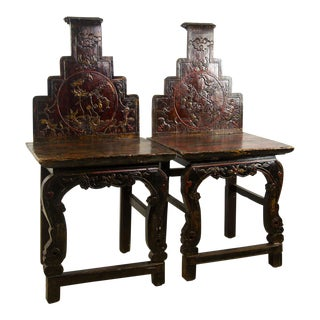 Qing Chinese Accent Carved Hall Chairs - a Pair For Sale