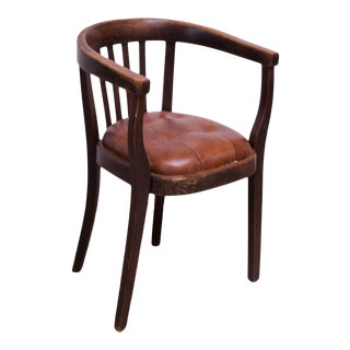 Vintage Czechoslovakian Arm Chair in Leather and Oak For Sale