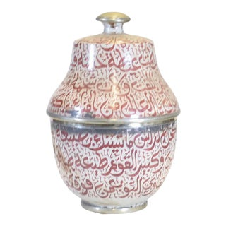 1990s Moroccan Ceramic Calligraphy Vase With Lid