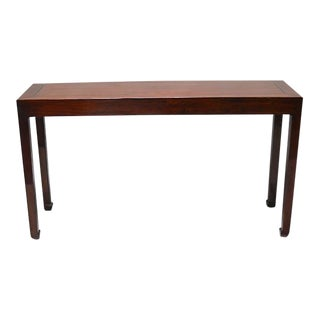 19th Century Chinese Elm Wood Altar Table For Sale