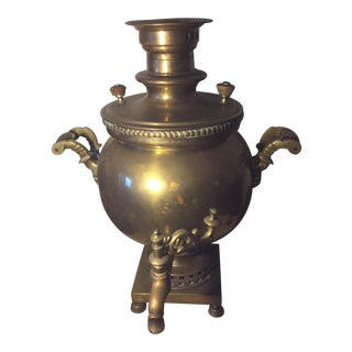 Late 19th Century Antique Russian Samover For Sale